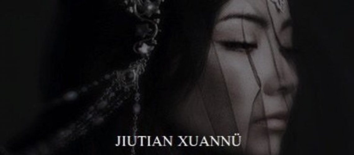 Chinese goddess of the nine heavens