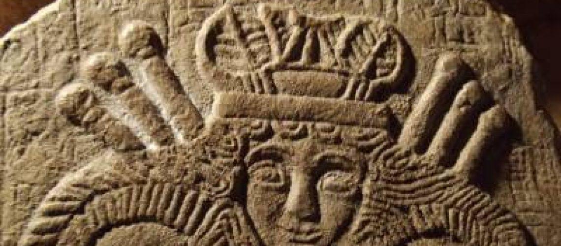 Mesopotamian Goddess Geštinanna