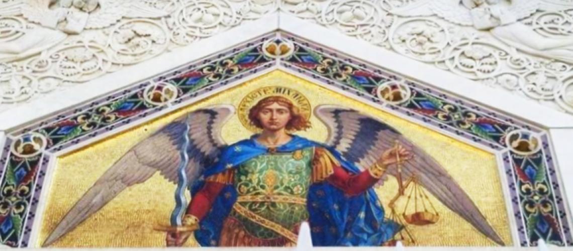 Serbian Church of St. Spyridon, Archangel Michael